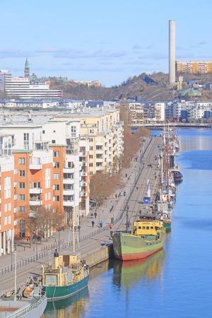 scandinavian peninsula: Stockholm, Sweden - March, 16, 2016: cargo ship in Stockholm, Sweden