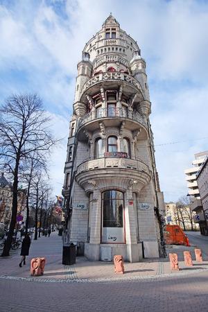 scandinavian peninsula: Stockholm, Sweden - March, 16, 2016: multystoried inhabited buildings in Stockholm, Sweden Editorial