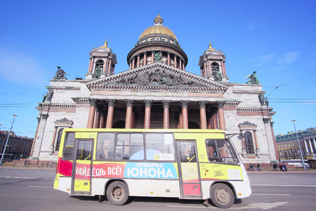 isaac: St. Petersburg, Russia - on March, 13, 2016: St. Isaac cathedral in St. Petersburg, Russia.
