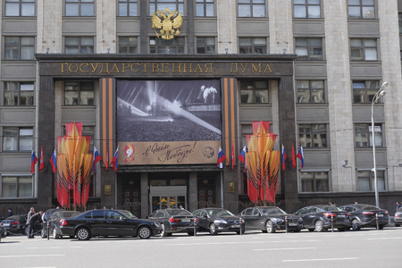 duma: Moscow, Russia - May, 6, 2016: facade of Russian State Duma house in Moscow, Russia Editorial