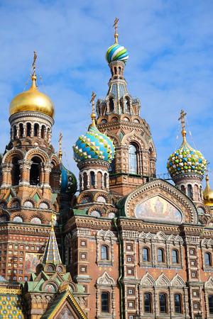 savior: church of savior on Spilled Blood in St. Petersburg, Russia Stock Photo