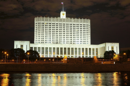 goverment: Moscow, Russia - May, 14, 2016: night cityscape with the image of Moscow river embankment near the House of Goverment in Moscow, Russia Editorial