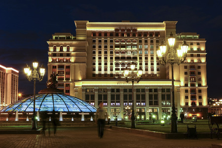 chiming: Moscow, Russia - May, 14, 2016: Facade of Four seasons hotel in a center of Moscow, Russia Editorial
