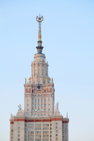 veiw: Veiw of the Moscow University building