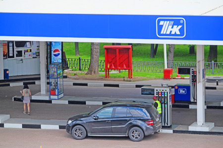 benzine: Moscow, Russia - May, 11, 2016: refuelling station in Moscow, Russia Editorial