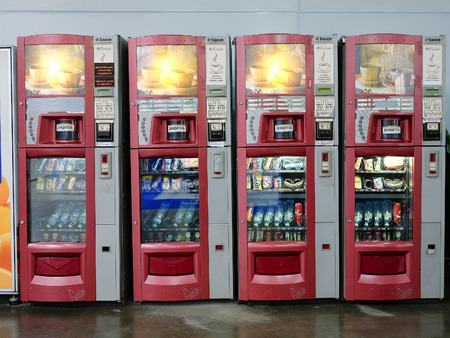 vend: Moscow, Russia, May, 31: vending machines in exhibition center Crocuss City in Moscow, Russia