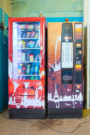 vend: Moscow, Russia - August, 27, 2016: vending machines in exhibition center Crocuss City in Moscow, Russia