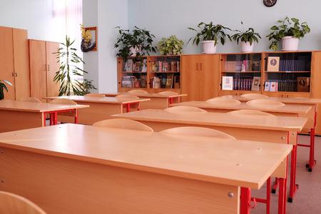 obligatory: Interior of an empty school class