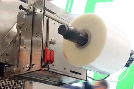 식품 포장 기계의 이미지 스톡 콘텐츠