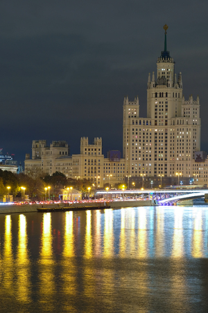 residential construction: Moscow, Russia - October, 16, 2016: high building on Kotelnicheskaya embankment in Moscow, Russia