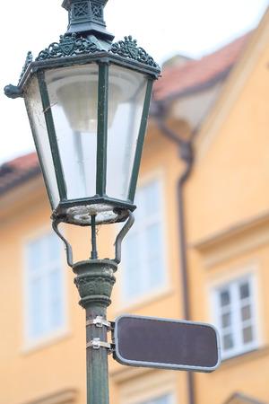 Lantern in a center of Prague, Czechia Stock Photo