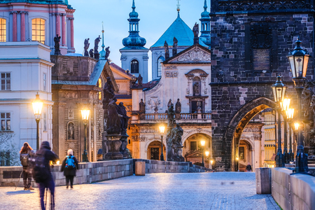Prague, Czech Republic - November, 23, 2017: night view to the Charles bridge in the center of Prague