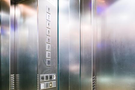 Interior of a lift Stock Photo