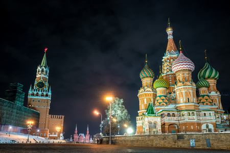 Moscow, Russia - February, 25, 2018: Pokrovsky church in Moscow, Russia