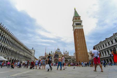 Venice, Italy - June, 28: San Marco square in Venice Sajtókép