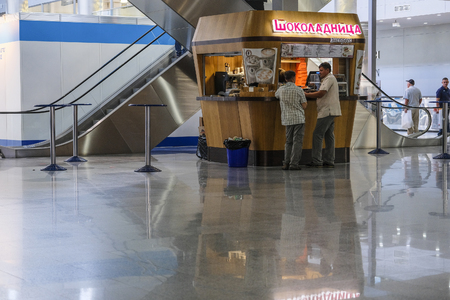 Moscow, Russia - August, 28, 2018: Kiosk Shokoladnitsa in Krokus center in Moscow, Russia