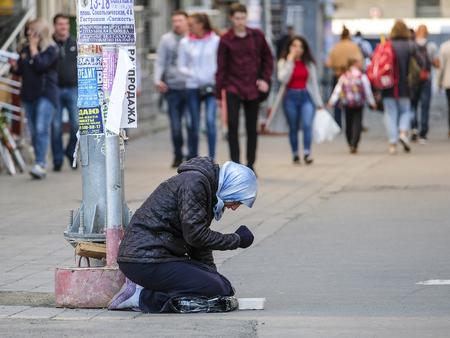 Mosocw, Russia - September, 15, 2018: beggar begs on Moscow street