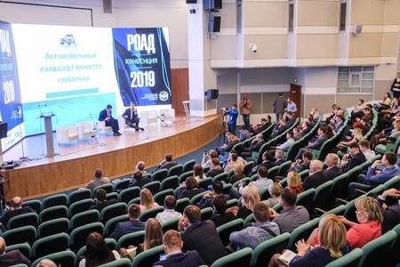 Moscow, Russia - April, 12, 2019: conference of Russian Car Dillers Association in Moscow, Russia Standard-Bild - 120916902