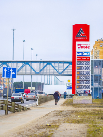 Klimovsk, Moscow region, Russia - April, 6, 2019: petrol station in Klimovsk, Moscow region, Russia