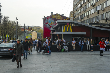 Moscow, Russia - April, 26, 2019: Image of McDonalds on Pushkin Square in Moscow