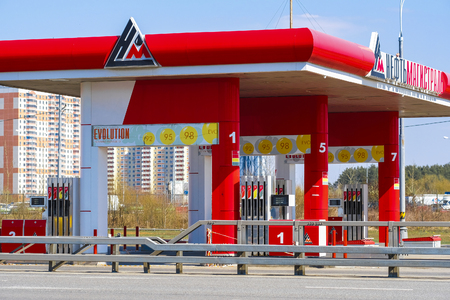 Moscow, Russia - April, 21, 2019: petrol station in Moscow