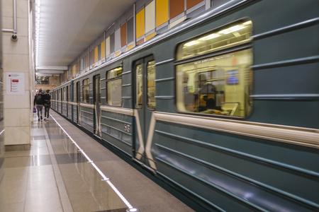 Moscou, Russie - 8 août 2019 : intérieur de la station de métro de Moscou Salarievo. Éditoriale