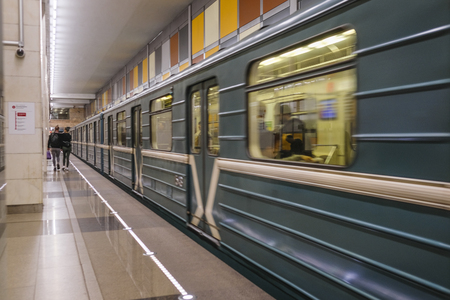 Moscow, Russia - August, 8, 2019: interior of Moscow subway station Salarievo. Editorial