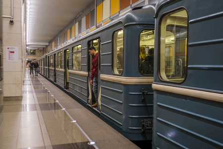 Moscow, Russia - August, 8, 2019: interior of Moscow subway station Salarievo.