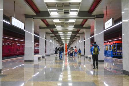 Moscow, Russia - August, 8, 2019: interior of Moscow subway station Kommunarka.