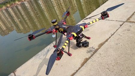 rotor: Four rotor aerial drone