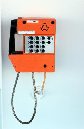 telephone Stock Photo - 18789259