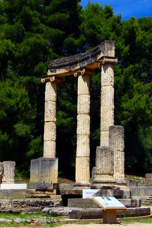 ���archeological site���: archeological site in Olympia