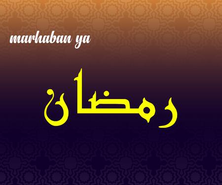 Marhaban ya ramadan calligraphy vector