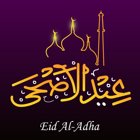 Hand drawing calligraphy text of eid adha mubarak. eid adha poster Illustration