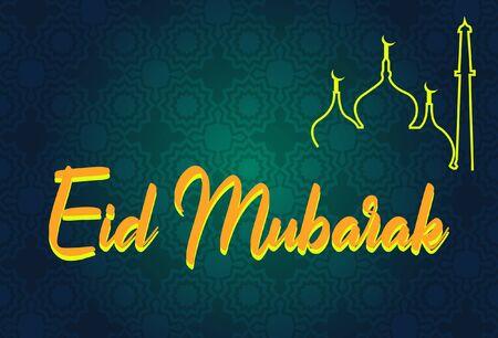 Arabic Calligraphic text of Eid Mubarak for the moslem celebration