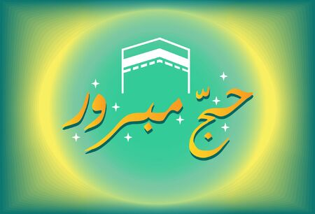 Arabic Calligraphic text of Hajj Mabrour for the moslem celebration