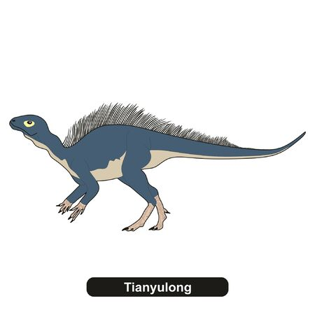 Tianyulong Dinosaur Extinct Animal Çizim