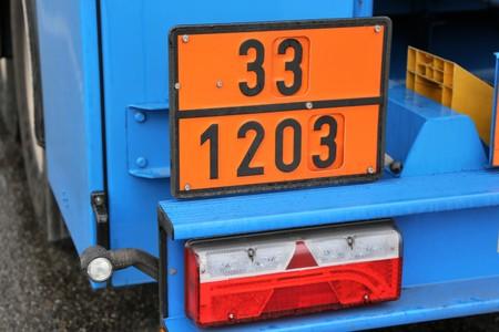 Camión con mercancías peligrosas Foto de archivo
