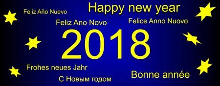 異なる言語で幸せな新年のご挨拶