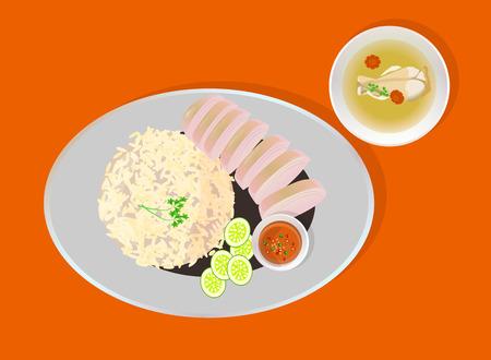 chicken rice: Hainanese chicken rice Illustration
