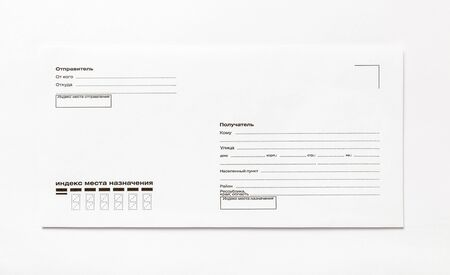 Blank envelope on white background, with post for text, front view, Russian post 스톡 콘텐츠