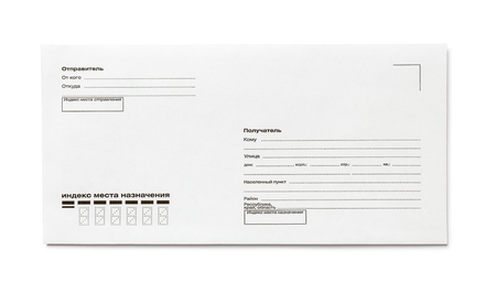 Blank envelope isolated, with place for text, front view, Russian post