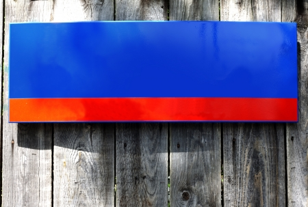 Old empty sign of street on wooden boards background concept Stock Photo - 19848408