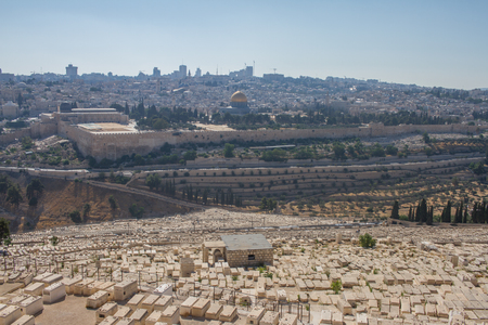 Jerusalem old city and cemetery Israel panorama Stock Photo
