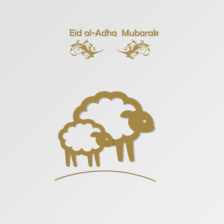 lamb of god: Eid Al-adha  Mubarak Stock Photo