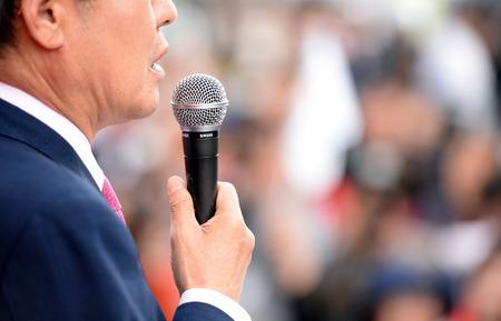 debating: Public speech Stock Photo