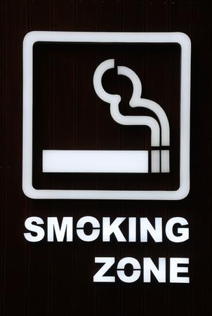 Smoking zone at the international airport