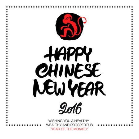 chinese script: Happy Chinese New Year 2016 year of the monkey. Hand painted rough lettering and monkey sign.