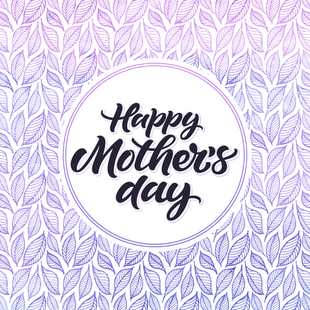 greeting card background: Happy Mothers card. greeting card. watercolor floral background. illustration. Illustration
