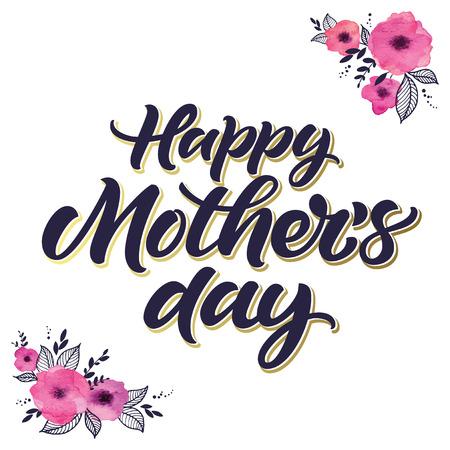 幸せな母の日カード。文字入りのグリーティング カード。水彩のピンク花の要素が描かれています。